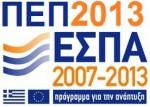 Αποτελέσματα Αξιολόγησης Ενίσχυσης ΜΜΕ 2013