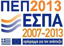 """Αγροσύμβουλος Ο.Ε. - Αποτελέσματα Αξιολόγησης Προγράμματος """"Ενίσχυση Μικρομεσαίων Επιχειρήσεων"""""""