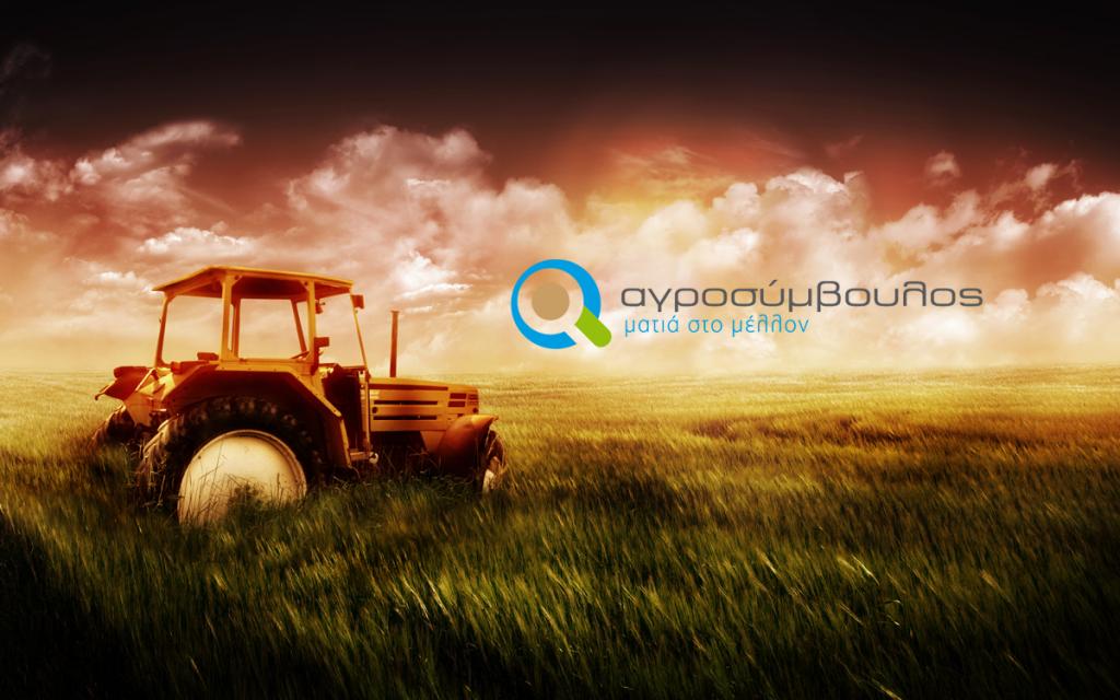 Διευκρινιστική εγκύκλιος για τις τροποποιήσεις | Σχέδια Βελτίωσης | Αγροσύμβουλος