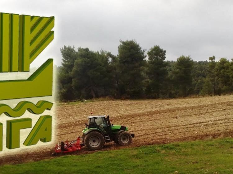 ΕΛΓΑ| Νέες υπηρεσίες προς τους Αγρότες | Αγροσύμβουλος Ο.Ε.