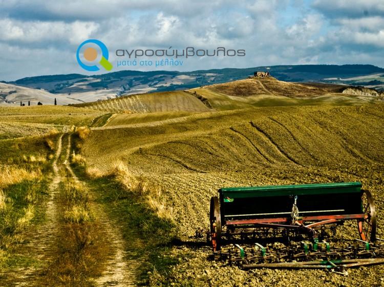 Περιφερειακή Κατανομή Καλλιεργειών | Αγροσύμβουλος
