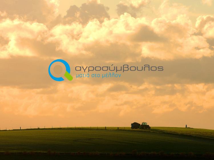 Μέτρηση pH εδάφους | Αγροσύμβουλος