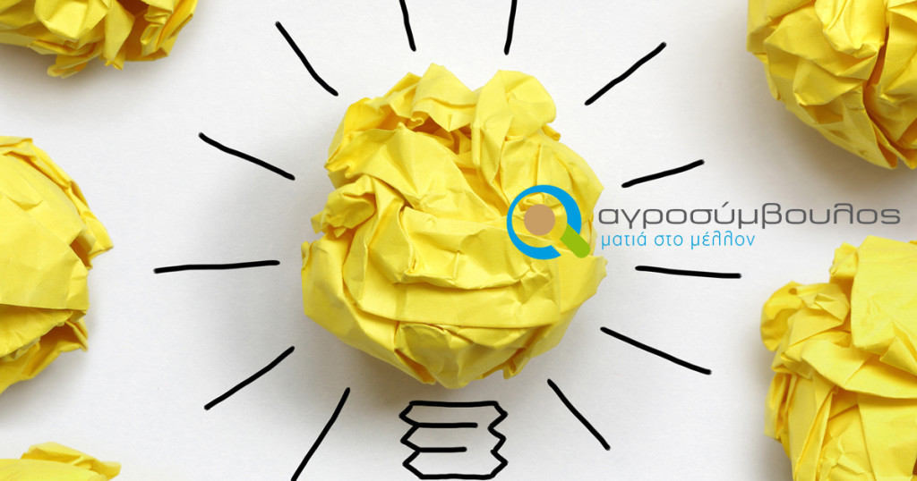 Inspiration concept crumpled paper light bulb metaphor for good