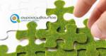 Τροποποιητική | Αναβάθμιση ΜΜΕ