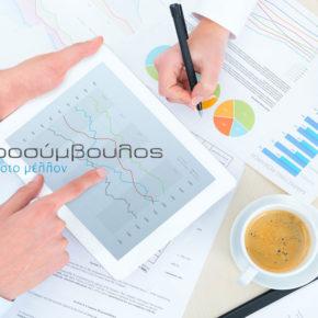 Ενίσχυση Νέων Τουριστικών Μικρομεσαίων Επιχειρήσεων