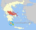 2016 Νέοι Αγρότες | Αποτελέσματα Στερεάς Ελλάδας