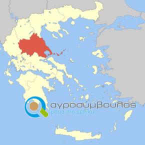 2017 Σχέδια Βελτίωσης | Αποτελέσματα Θεσσαλίας
