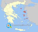 2016 Νέοι Αγρότες | Αποτελέσματα Βορείου Αιγαίου