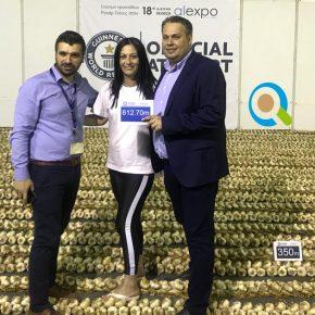 Guinness Record | Alexpo 2018 | Σκόρδα