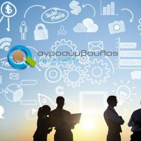Συχνές Ερωτήσεις | Εργαλειοθήκη Ανταγωνιστικότητας ΜΜΕ