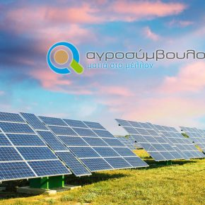 Φωτοβολταϊκά συστήματα | Ένα νέο επενδυτικό περιβάλλον