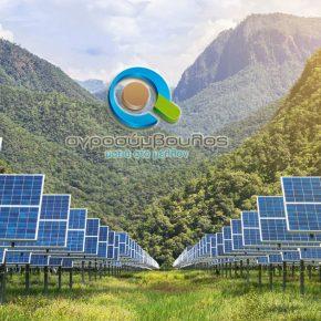 Φωτοβολταϊκά συστήματα | Αδειοδότηση