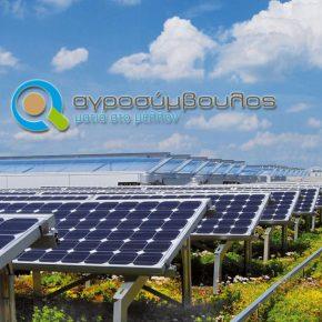 Φωτοβολταϊκά Συστήματα | Ενεργειακές Κοινότητες