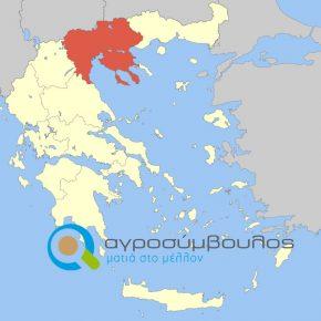 2017 Σχέδια Βελτίωσης | Αποτελέσματα Κεντρικής Μακεδονίας