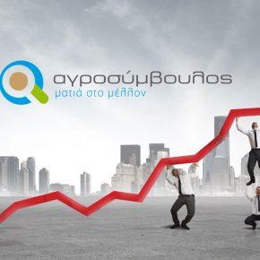 Γενική Επιχειρηματικότητα | 2020 Αναπτυξιακός ΜΜΕ