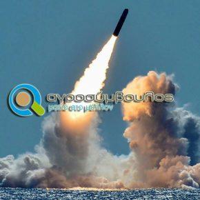 Παγκόσμια Ημέρα κατά των Πυρηνικών Δοκιμών
