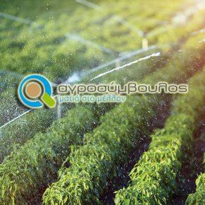 Μέτρο 4.1.2 | Υλοποίηση επενδύσεων που συμβάλλουν στην εξοικονόμηση ύδατος