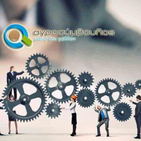 2020 ΕΣΠΑ | Ενίσχυση ΜΜΕ λόγω Covid-19 | ΑΜΘ | Υποχρεώσεις
